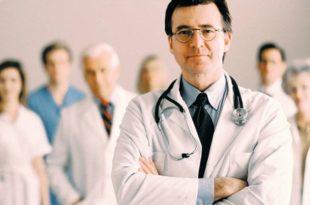 лечение как и чем лечить псориаз