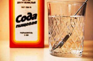 псориаз лечение содой